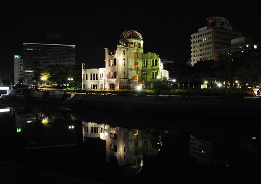 原爆ドーム 2012_f0143469_16432864.jpg