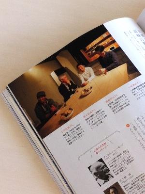 Discover Japan 6月号に掲載されました ^^_f0191870_15521170.jpg