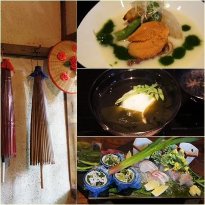 京都上賀茂秋山さんへ_e0236480_2314135.jpg