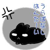 d0247281_14192940.jpg