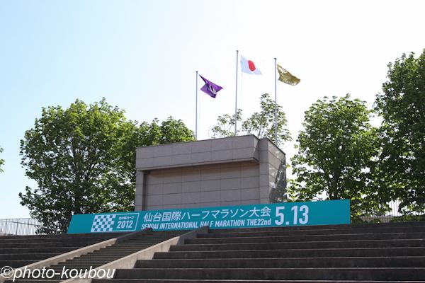 仙台での撮影_f0217594_9275312.jpg