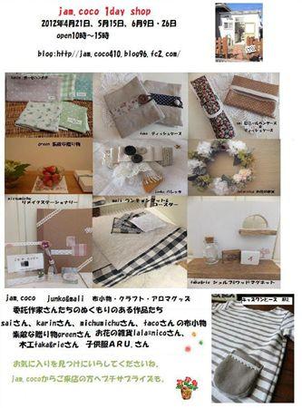 f0179699_13485874.jpg