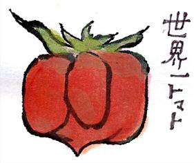 f0169103_19522317.jpg