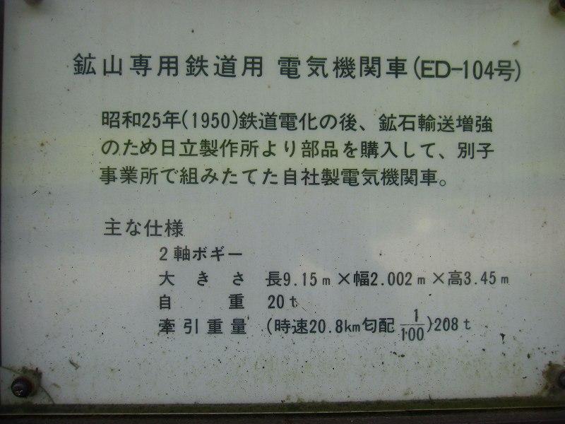 b0124306_17472329.jpg