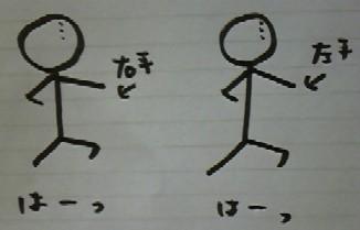 a0166710_205157.jpg