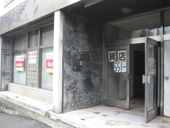 「greengreenvillage小倉店」の下見に~☆_a0125419_18505555.jpg