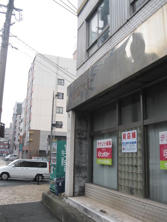 「greengreenvillage小倉店」の下見に~☆_a0125419_18543897.jpg