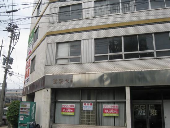 「greengreenvillage小倉店」の下見に~☆_a0125419_18545350.jpg