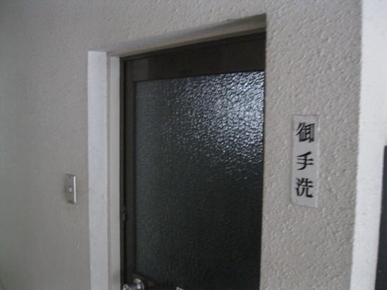 「greengreenvillage小倉店」の下見に~☆_a0125419_18554395.jpg