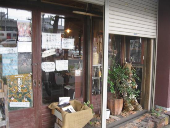 「greengreenvillage小倉店」の下見に~☆_a0125419_1931813.jpg