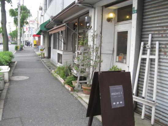 「greengreenvillage小倉店」の下見に~☆_a0125419_1945632.jpg