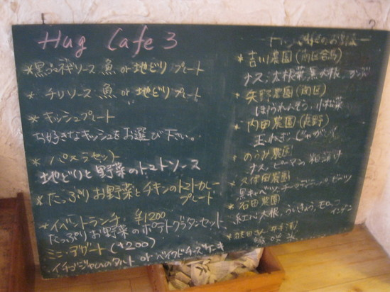 「greengreenvillage小倉店」の下見に~☆_a0125419_1961280.jpg