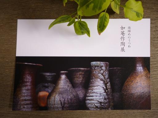 6月の清水園_e0135219_10533850.jpg