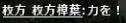 b0236120_22494734.jpg