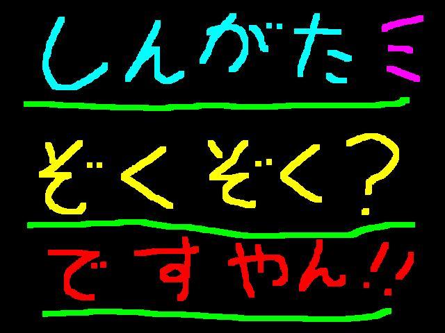 f0056935_19481410.jpg