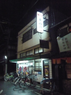 東山湯_e0230141_14391412.jpg