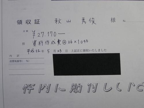 b0183351_92483.jpg