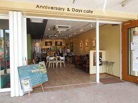 Anniversary & Days cafe_f0045667_631118.jpg
