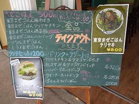 Anniversary & Days cafe_f0045667_6312323.jpg