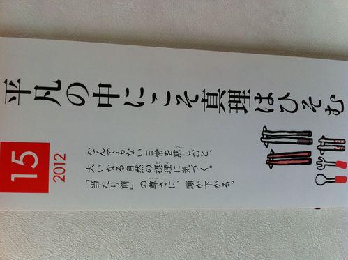c0069483_9514112.jpg