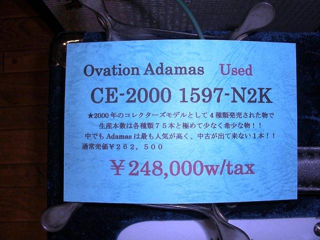 f0148890_9593537.jpg