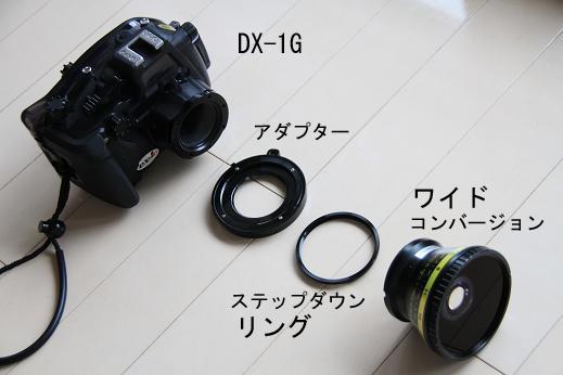 c0215593_20244054.jpg