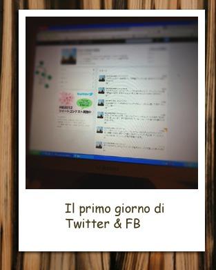 ツイッター&フェイスブックを始めました!_f0106597_4411475.jpg