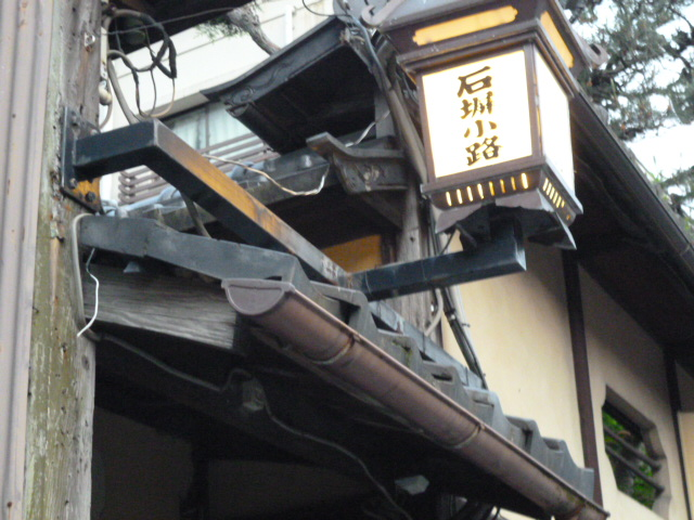 新緑の京都へ・・・・その1_b0210699_2215969.jpg