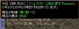 d0081603_20353194.jpg