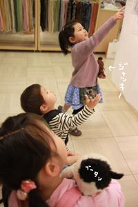 丸井今井のようす2_f0187907_12283624.jpg