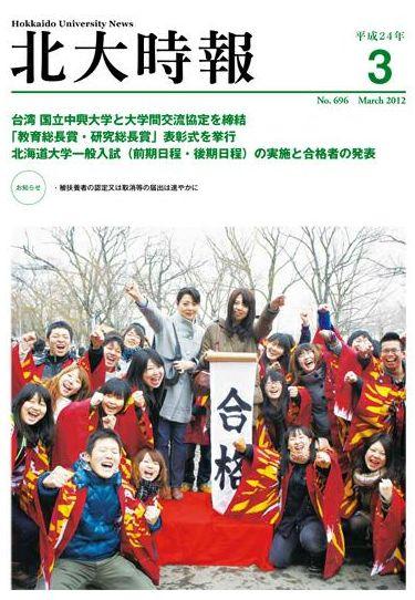 双子の先生そろってのご勇退、おめでとうございます_c0025115_2012043.jpg