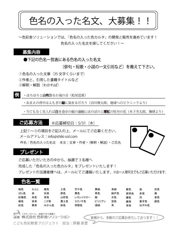 b0240419_1852561.jpg
