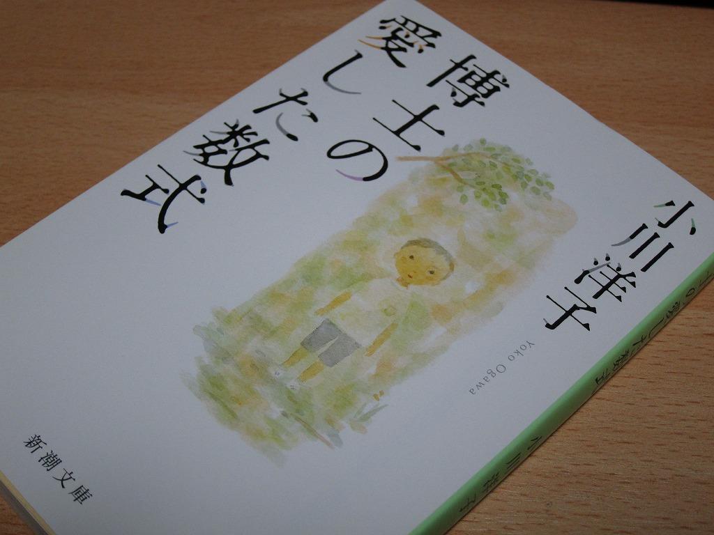 読み終える_b0243727_2212882.jpg