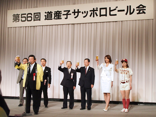 第56回道産子サッポロビール会(1)_b0175635_1551993.jpg