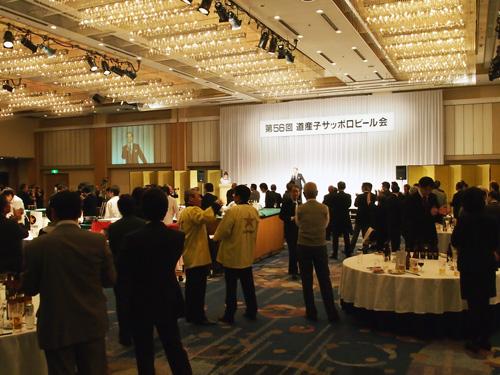 第56回道産子サッポロビール会(1)_b0175635_1552031.jpg