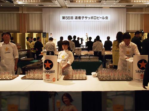第56回道産子サッポロビール会(1)_b0175635_1552379.jpg