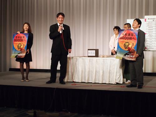 第56回道産子サッポロビール会(2)_b0175635_312452.jpg