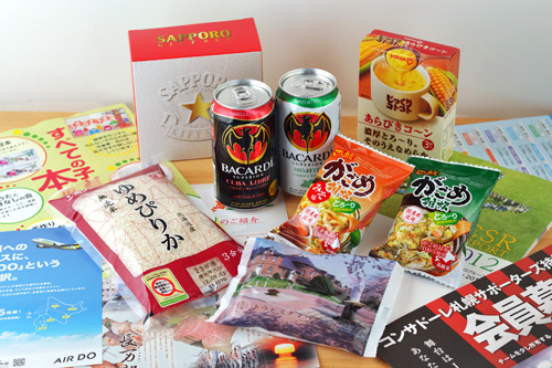 第56回道産子サッポロビール会(2)_b0175635_3445523.jpg