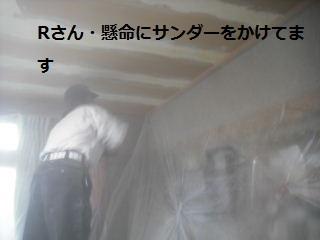 f0031037_19432664.jpg