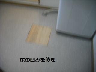 f0031037_20254327.jpg