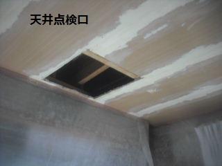 f0031037_20255035.jpg