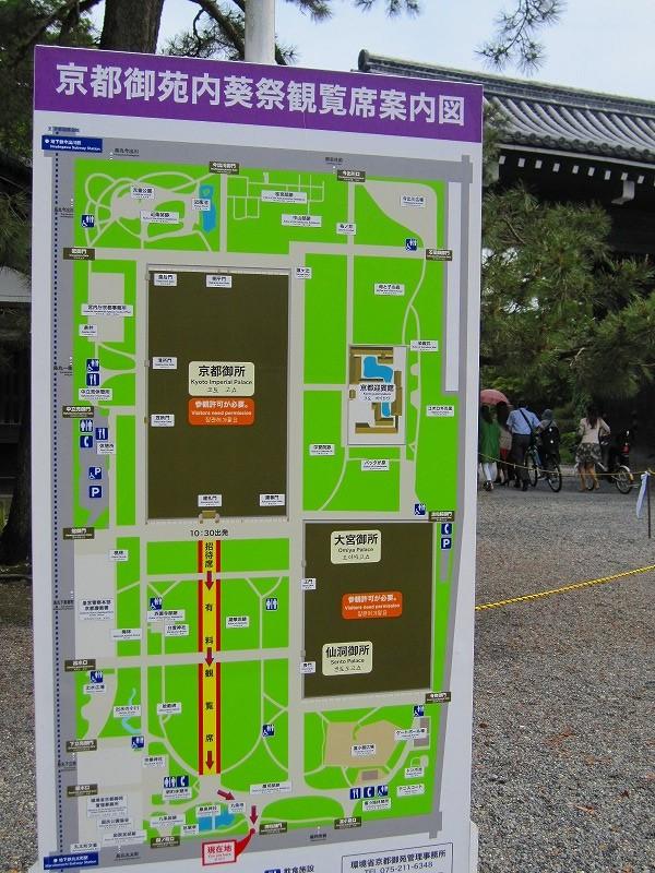 「葵祭」2012年・晴天(更新)_e0237645_15134534.jpg