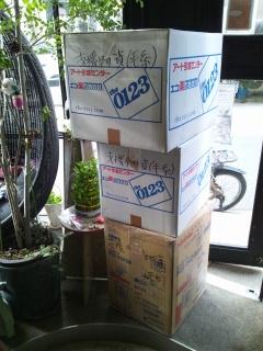 【被災地支援プロジェクト】 5/16福島県相馬市へ毛糸を送りました。_b0076951_17213093.jpg