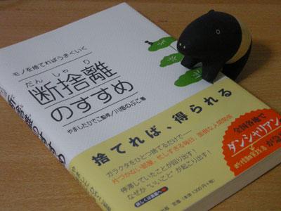 c0179662_0352011.jpg