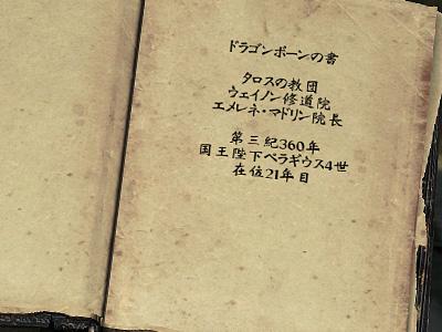 f0049366_1604052.jpg