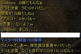 f0233667_11435613.jpg
