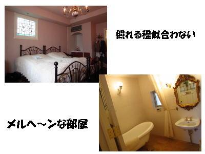 d0020869_125152100.jpg