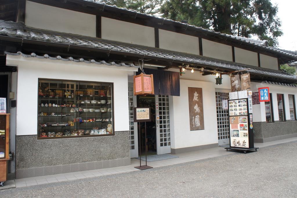 JapanDiary@BerlinVol.3 奈良最終日_c0180686_1756351.jpg