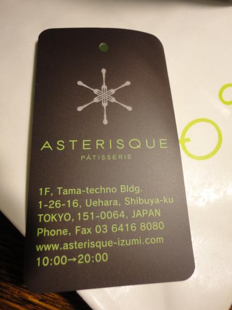 b0032593_0524584.jpg