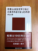 c0112103_12865.jpg